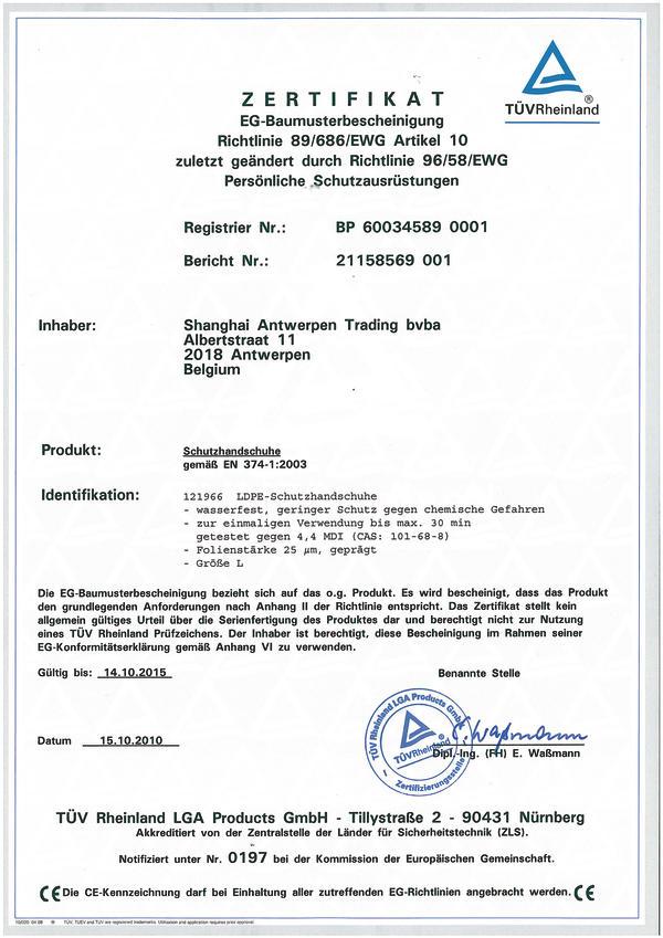 Gemütlich Zertifikat Der Konformitätsvorlage Galerie ...