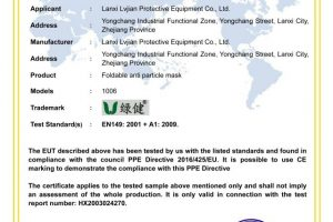Verdächtige Zertifikate für Atemschutzmasken und weitere PSA
